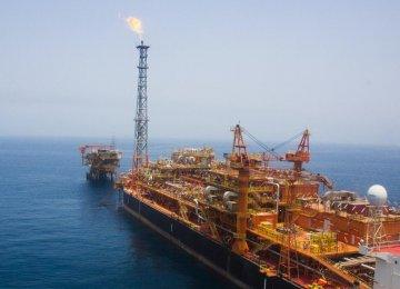 South Pars Oil Output Exceeds 4.7m Barrels