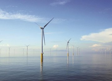 Turkey Invites Bidders for Biggest Offshore Wind Farm