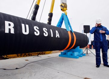US Opposes Russia's Nord Stream-2 Project