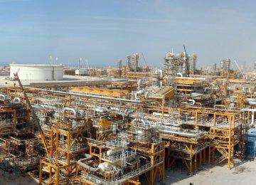 Uzbekistan Plans €3.8b Chemical Complex
