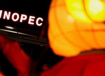 The Sinopec lawsuit seeks $23.7 million plus punitive damages.
