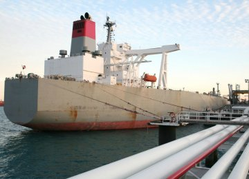 Iraq would be compensated with an equivalent quantity of Iranian crude to be exported from the Persian Gulf.