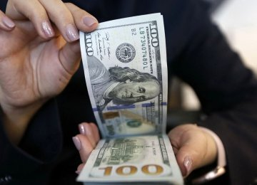 Iran's CB: Decline in Forex Rates Linked to 'Positive Expectations'