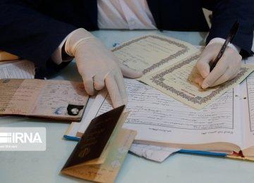 $1.7 Billion Given in Marriage Loans