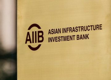 Iran AIIB Membership Unlocks Investment Potentials