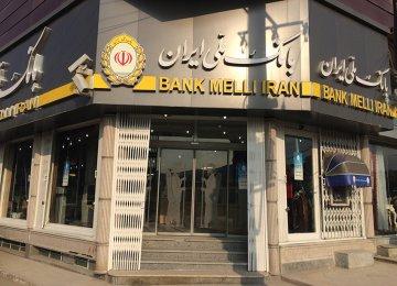 BMI Expanding Presence in Iraq