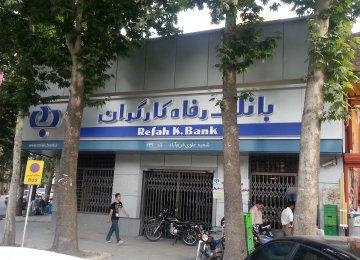 Refah Bank Loan Penalty Waiver