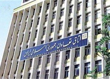 New Cooperative Bank on Agenda
