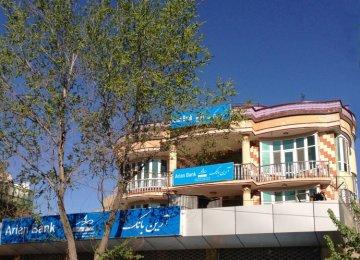 Afghanistan Bans Iran's Arian Bank