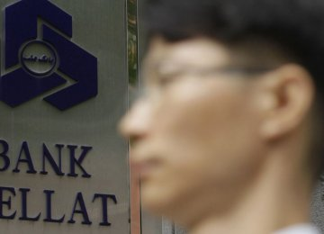 Bank Mellat Resumes Seoul Business