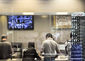 Exchangers Urged to Quit Banking Operations