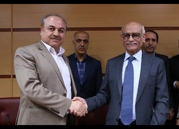 Banking MoU With Baghdad