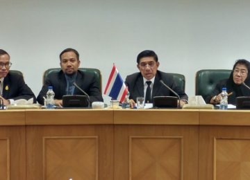The Thai delegation met with CBI officials in Tehran on May 4.