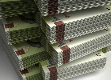 CBI Monetary Discipline Defended