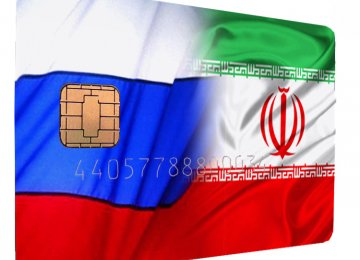 Tehran-Moscow Bank Card Integration Delayed