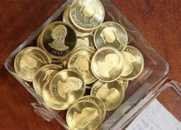 Gold Coin Continues to Sparkle