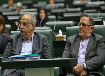 Iranian Officials Attending  IMF-WB Meeting