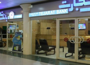 Tejarat's New CEO Targets Asset Cleanup