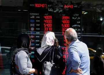 Rial Gains Despite Trump's Anti-Iran Rhetoric