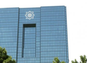 CBI to Hold Annual Meeting on March 1