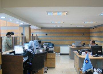 CI: Gov't Arrear Repayment to Invigorate Banks