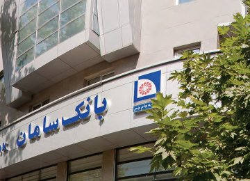 CI Affirms Saman Bank's Financial Strength in New Report