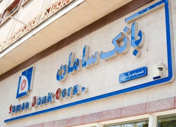 Iranian Bank Holds ICA Training