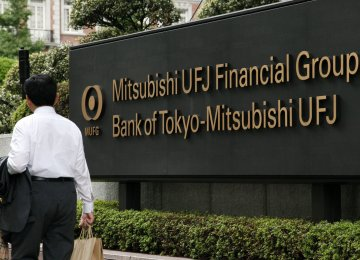 Japanese Banks to Stop Iranian Transactions