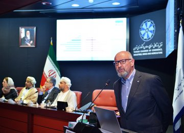 Tehran's chamber of commerce hosted a seminar with senior fellows of Fraser Institute on Sept. 4.