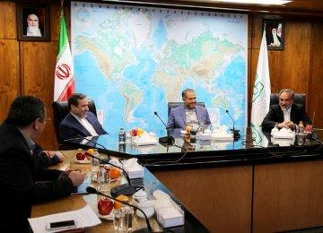Majlis, Foreign Ministry Discuss FATF Regulations