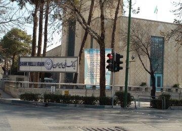Gov't Raises Bank Melli Capital by $2.4b