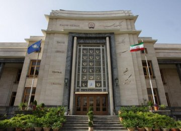 Bank Sepah conducted foreign exchange operations worth $4.4 billion during the year ending January 15.