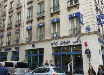 The Paris branch of Bank Saderat is authorized to engage in all activities and offer all banking services from March 3.