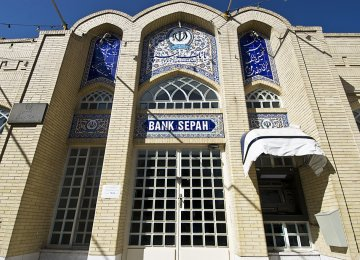 Bank Sepah's Capital Adequacy Ratio to Top 10%