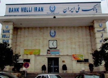 AML Courses at Bank Melli