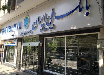 Bank Melli's NPL Ratio at 7.7%