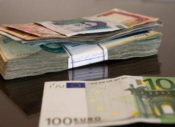 The goal of the central bank is to entrench the rial in the currency basket of other nations.