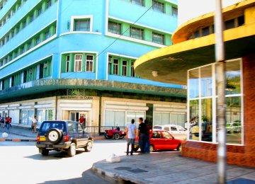 Banco Exterior de Cuba