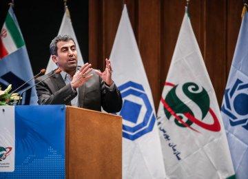 Mohammad Reza Pour-Ebrahimi