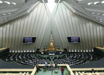 The Iranian Parliament will be briefed on Iran's status at FATF.