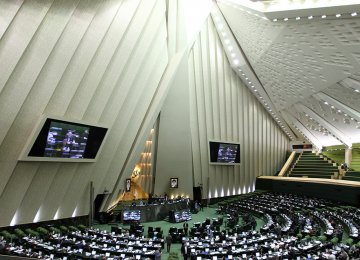 The Majlis convened on Sunday to discuss Article 57 of the sixth five-year development plan.