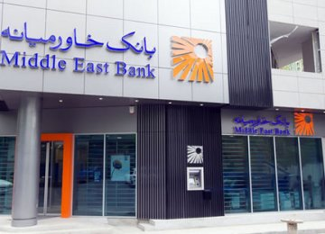 Capital Increase for Middle East Bank