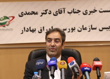 SEO chief, Shapour Mohammadi, speaks at a press conference in Tehran on Dec. 18.