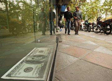 Dozens of Exchange Shops Licensed by CBI