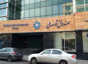 Iran's Sovereign Fund Eying International Markets