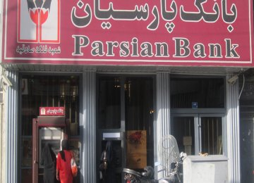 Bank Parsian to Open Najaf Branch