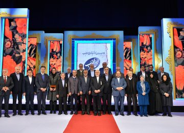 The Amin al-Zarb awards ceremony hosted officials from the private sector and government, in addition to top entrepreneurs, in Tehran on Jan. 8.