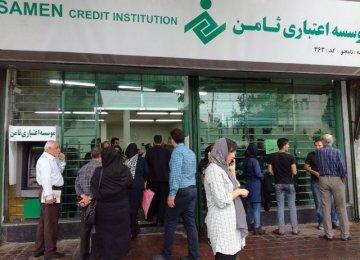 Plan to Organize Shadow Banks