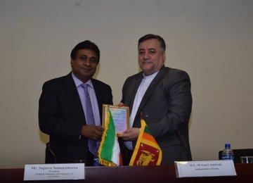 Call for  Iran-Sri Lanka Euro Dealing