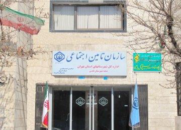 SSO Blocks Tehran Municipality Accounts Over Debts
